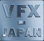 VFX-JAPAN