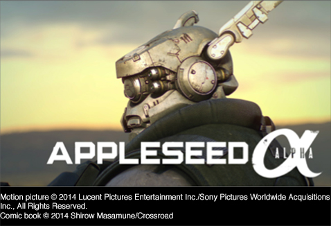 img_appleseed
